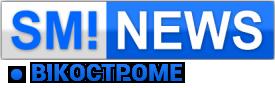 Лого sminews ru в Костроме