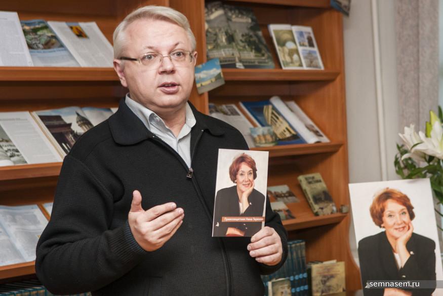 Николай Сорокин на презентации книги Правозащитник Нина Терехова 11 10 2018 Фото Алексея Молоторенко 7x7