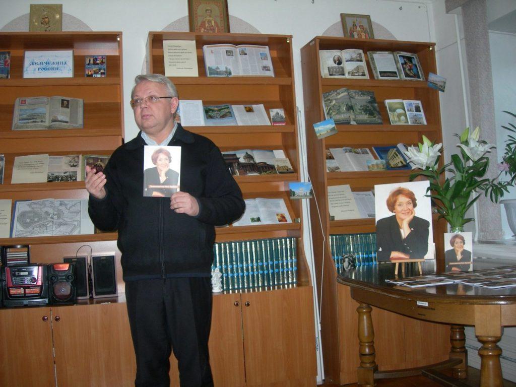 Николай Сорокин на презентации книги «Правозащитник Нина Терехова» 11 10 2018 Фото библиотеки